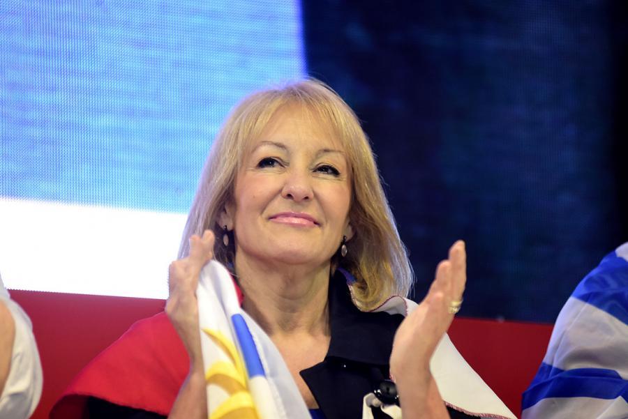 VII Congreso Extraordinario del Frente Amplio